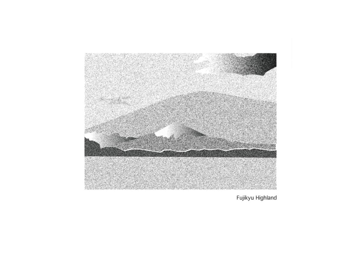 Fujikyu Highland